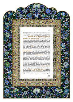 Ketubah, Handmade Ketubah, Wedding vows, Judaica, by ayinfey on Etsy