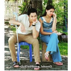 Mark Prin, Barefoot Men, Romantic Scenes, Thai Drama, Korean Artist, Celebrity Couples, Korean Actors, First Love, Mom Jeans