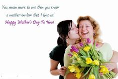 Happy Mothers Day Images For Daughter In Law And Mother In Law 2016 - Happy Mothers Day 2017 Images Quotes Messages Wishes Poems Pictures Greetings Sayings Status Pics SMS Funny Famous Mothers Day Quotes, Mothers Day Inspirational Quotes, Mother In Law Quotes, Happy Mothers Day Messages, Wishes For Mother, Message For Mother, Mom Quotes From Daughter, Happy Mother Day Quotes, Mothers Day Special