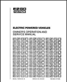 E-Z-GO 25122G1 1989-1998 Service Manual For Electric Golf Cars, Trucks,