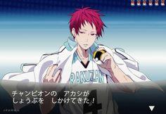 Akashi Seijūrō 赤司 征十郎 | Rakuzan Kōkō | Kuroko no Basket |Kiseki no sedai, pokemon. このあと6タテされました……