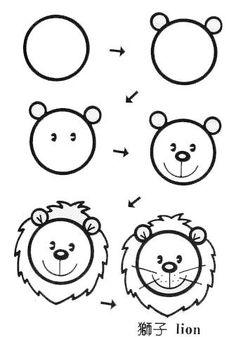 笔画狮子图——儿童简笔画动物