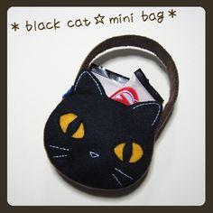 黒猫のミニバッグ♪の作り方|フェルト|編み物・手芸・ソーイング | アトリエ                                                                                                                                                                                 もっと見る