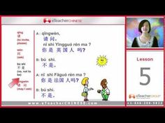 Free Chinese video lessons