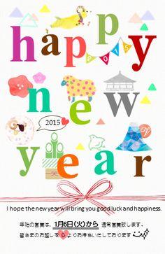 """<H27.1月のスケジュール> 皆さま~*ْ✧ं॰* 明けましておめでとうございます! 2014年の年末は、12月らしくバタバタとしてましたが、 昨年よりも忙しく過ごせたことでお店の成長を感じ、またたくさんのお客様の笑顔が見ることができ、幸せでした´⌣`♡ 有難いことです ... 2015年は今日から営業してます!今年も、皆様の""""美""""のお手伝いを一生懸命させて頂きたいと思っておりますので、よろしくお願いいたします!  さて、ここでっ!! 2015.1月のスケジュールのお知らせです。 ☆冬期休暇 : 12/31(水) ~ 1/5(月) ☆1/6(火)~通常営業 ☆定休日:毎週月曜日:12日、19日、26日 ご確認よろしくお願いいたします(˘˘)"""
