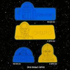 Star Wars R2-D2...