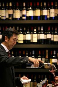 Great article on How to become a Sommelier: