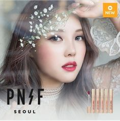[PONY EFFECT] Favorite Fluid Lip Tint 5 Color Korea Cosmetics #ponyeffect