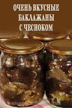 Canes Food, Roasted Vegetable Recipes, Norwegian Food, Good Food, Yummy Food, Finger Food Appetizers, Vegetable Drinks, Greens Recipe, Russian Recipes
