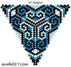 схема треугольника из бисера triangle peyote pattern