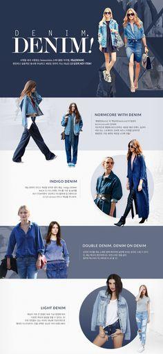 denim! Page Layout Design, Web Design, Graphic Design Layouts, Web Layout, Graphic Design Inspiration, Email Newsletter Design, Email Design, Lookbook Layout, Webdesign Inspiration