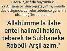 Islam Quran, Allah, Pray, Math, Handsome Quotes, Quotes, Math Resources, Mathematics