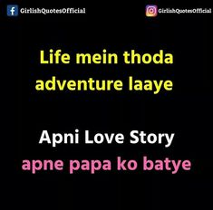 674 last mai teri behan ka number ha kya muhje call aya ha Sarcastic Quotes Witty, Funny Quotes In Hindi, Stupid Quotes, Funny Attitude Quotes, Funny True Quotes, Jokes Quotes, Crazy Jokes, Crazy Funny Memes, Funny Facts