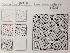 Resultado de imagen para di labyrinth zentangle