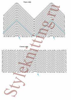 Crochet Bra, Mode Crochet, Crochet Halter Tops, Crochet Bikini Top, Crochet Diagram, Crochet Woman, Crochet Blouse, Crochet Chart, Crochet Clothes