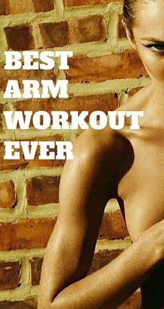 best arm workout EVER