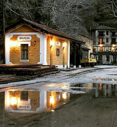 The railway station | Milies, Pelion, Greece