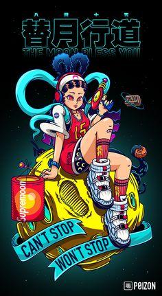 Chinese Artwork, Japanese Artwork, Graffiti Characters, The Other Art Fair, Cyberpunk Art, Illustrations And Posters, Graffiti Art, Cartoon Art, Cute Drawings