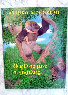 Ένα παιδί προτείνει τα αγαπημένα του παιδικά βιβλία - BFFs
