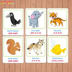 Bingo, Learn Russian, Toddler Learning Activities, Kids Education, Diy For Kids, Comics, Baby, Toddler Development, Games