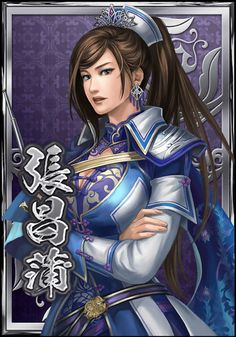 Zhang ChangPu - Dynasty Warriors Blast (Zhong Hui 's Mother)