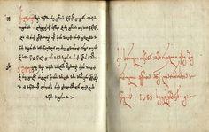 Грузинская каллиграфия