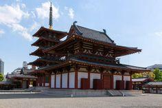 四天王寺 中心伽藍 金堂 02 Forest Garden, Osaka, Kyoto, Architecture Art, Castle, Japan, House Styles, Temples, City