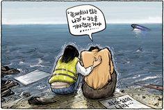 10월 27일 한겨레 그림판…'존재하지 않는 나라'의 구조를 기다렸던거야 #만평