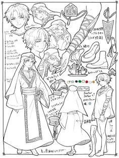 Ja'far - Magi: The Labyrinth of Magic