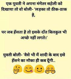 Girls Funny Hindi Jokes – Hindi Funny Joke – Girls Hindi Funny Joke Funny Jokes In Hindi, Girl Humor, Girls, Toddler Girls, Jokes In Hindi, Daughters, Maids