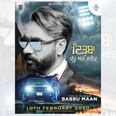 Bαbbu Mααn (@legendarybabbumaan) • Instagram photos and videos Beast Wallpaper, Photo And Video, Gallery, Movie Posters, Movies, Instagram, Videos, Photos, Pictures
