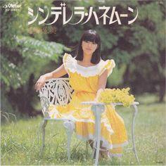 岩崎宏美* - シンデレラ・ハネムーン (Vinyl) at Discogs