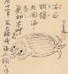 「仙厓 センガイ SENGAI」 その2 - はくはつフクロウの独り言