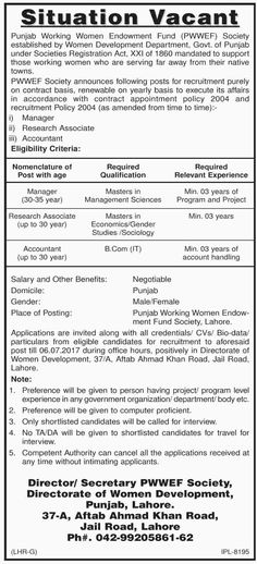 Ministry Of Law  Justice Islamabad Jobs Jobs In Pakistan Pinterest
