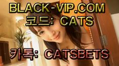 토토양방↔┼ BLACK-VIP.COM ┼┼ 코드 : CATS┼토토양방배팅~토토언더 토토양방↔┼ BLACK-VIP.COM ┼┼ 코드 : CATS┼토토양방배팅~토토언더 토토양방↔┼ BLACK-VIP.COM ┼┼ 코드 : CATS┼토토양방배팅~토토언더 토토양방↔┼ BLACK-VIP.COM ┼┼ 코드 : CATS┼토토양방배팅~토토언더 토토양방↔┼ BLACK-VIP.COM ┼┼ 코드 : CATS┼토토양방배팅~토토언더 토토양방↔┼ BLACK-VIP.COM ┼┼ 코드 : CATS┼토토양방배팅~토토언더