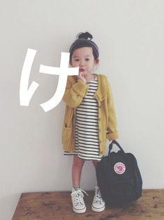 keemiiiii│petit Haupt Strickjacke Looks-W . Little Girl Outfits, Cute Outfits For Kids, Little Girl Fashion, Cute Little Girls, Toddler Fashion, Toddler Outfits, Little Babies, Cute Kids, Kids Fashion