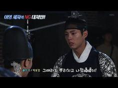 구르미 그린 달빛 메이킹(포스터&E01-E06) 박보검cut - YouTube