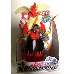 Pokemon 2014 Mega Blaziken Takara Tomy Plush Toy With Mega Stone