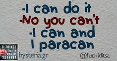 -I can do it -No you can't -I can and I paracan Jokes Quotes, Hilarious Quotes, Funny Shit, Memes, Funny Greek, Funny Statuses, Greek Quotes, Greek Sayings, I Can Do It