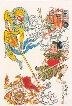 Chinese Novel Journey to the West Monkey King Postcard:Fighting Nezha