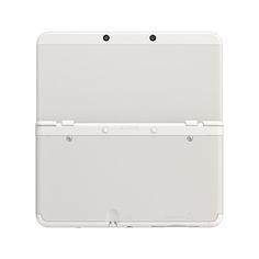 New 3DS Console White - New 3DS Console White - ScreenShot 7