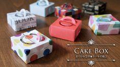 おりがみ1枚でケーキの箱2★折り紙工作CAKE BOX【Origami Tutorial】(#79)