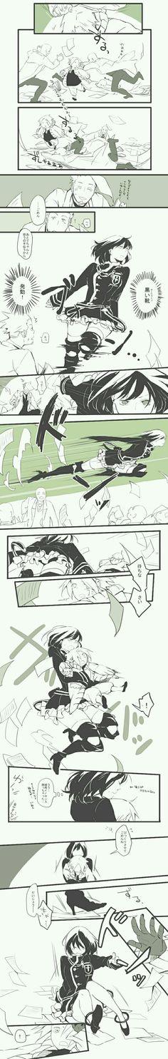D.Gray-man doujinshi (8)