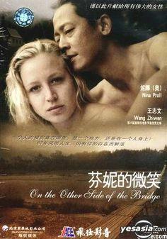 AMWF movie