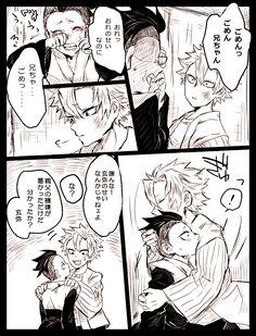 Twitter Twitter, Manga, Manga Comics