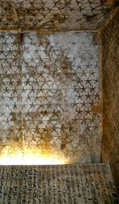 Ceiling of the inner chamber of Unas pyramid. .