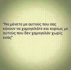 #greek #quotes Favorite Quotes, Best Quotes, Love Quotes, Like A Sir, Greek Quotes, Say Something, Philosophy, Lyrics, Thoughts