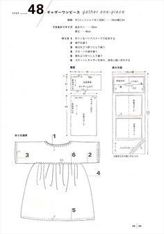 Japanese pattern book 月居良子の かんたん、かわいい まっすぐソーイング 作り方ページもわかりやすい