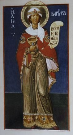 Αγία Βαρβάρα / Saint Barbara Saint Barbara, Russian Icons, Best Icons, Byzantine Art, Orthodox Christianity, Orthodox Icons, Sacred Art, Christian Art, Saints