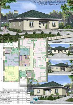 Коллаж проекта дома № 090-04